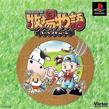 Download Bokujou Monogatari Harvest Moon PS1 ISO PC Games Untuk Komputer dan Android Full Version Dijamin Worked Dimainkan ZGASPC