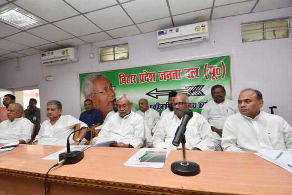 nitish-will-join-rjd-rally