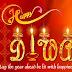 Happy Diwali 2018 Wishes: Greeting for Friends, Family, boyfriend, Girlfriend