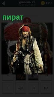 """Фрагмент из фильма """"Пираты карибского моря"""", главный герой пират"""