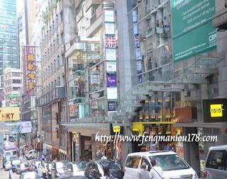香港威灵顿街