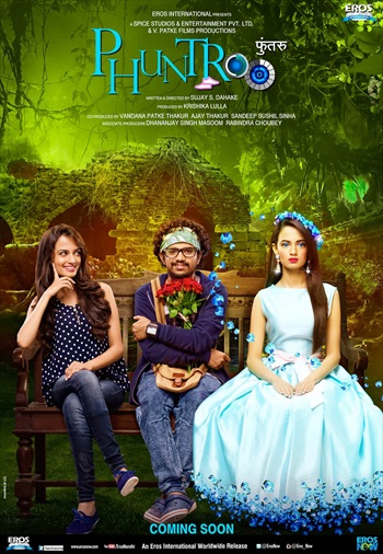 Phuntroo 2016 Marathi 480p DVDScr 300mb