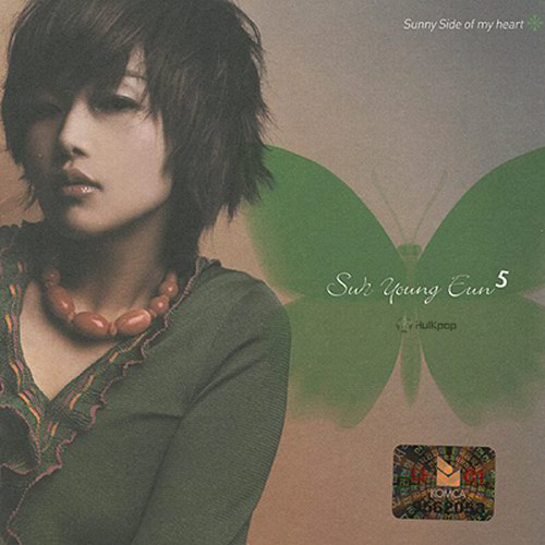 Seo Young Eun – Vol.5 Sunny Side of My Heart (FLAC)