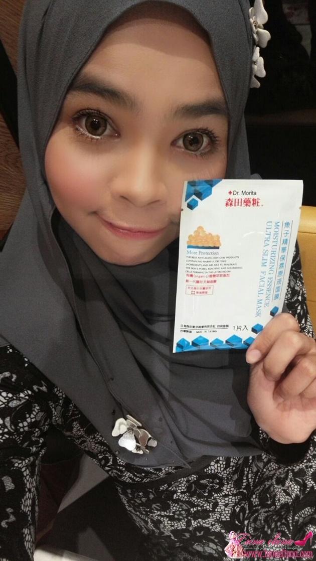 Dr.Morita Mask Moisturizing Essence Ultra Slim Facial Mask