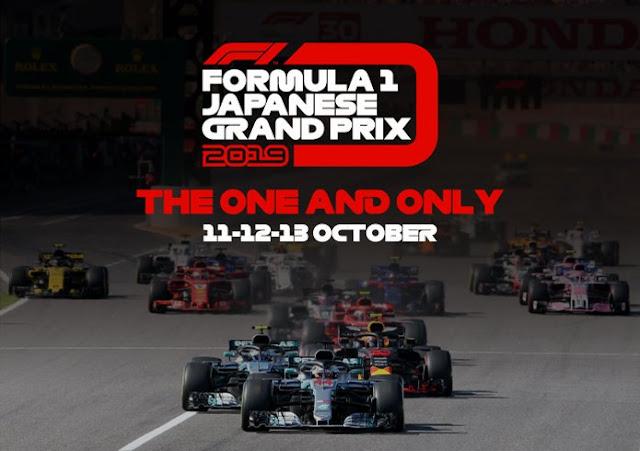 Formula 1 Japan Grand Prix
