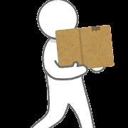 荷物を運んでいる人のイラスト(棒人間)