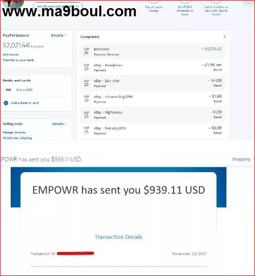 ربح المال من شبيه الفيسبوك وكيف ربحت منه 117 دولار