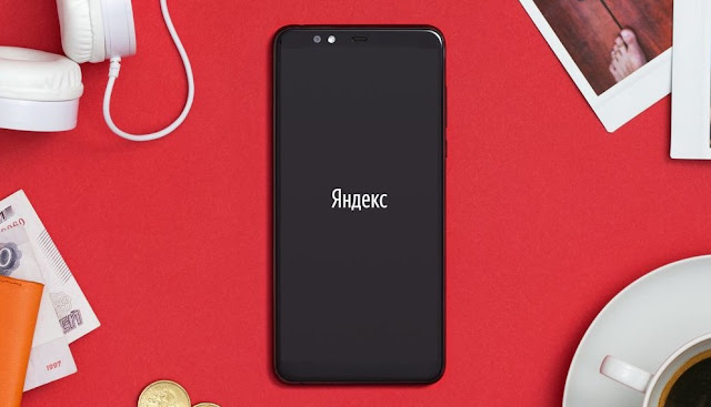 هاتف Yandex