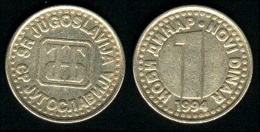 Yugoslavia 1 Novi Dinar (1994-1995)