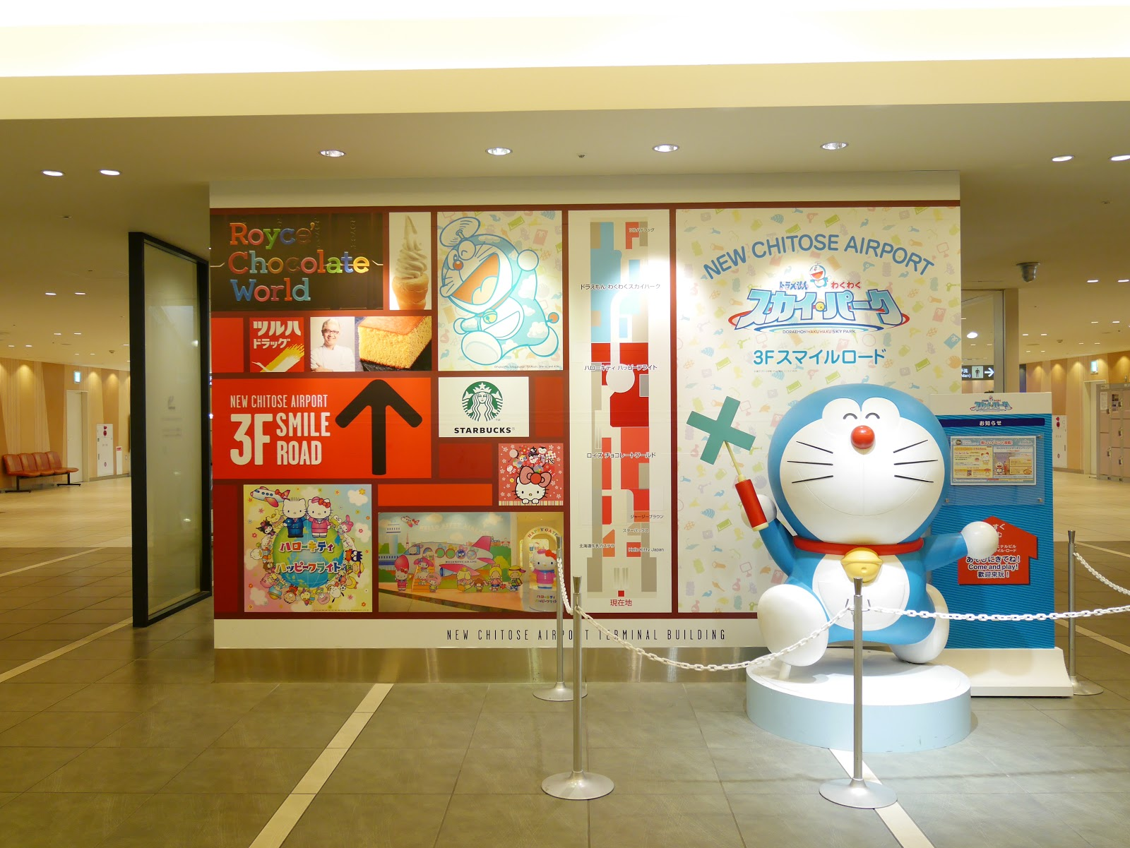 Entry Bergambar Hokkaido Day 1 Media Panas Tcash Vaganza 34 Monalisa Sarung Bantal Guling Motif Cars I Tak Tahu Lah Korang Macam Mana Tapi Memang Obses Jugak Ah Dengan Komik Doraemon Ni Dulu Dan Masih Dendam Kesumat Kat Pengawas Yang Rampas Beli