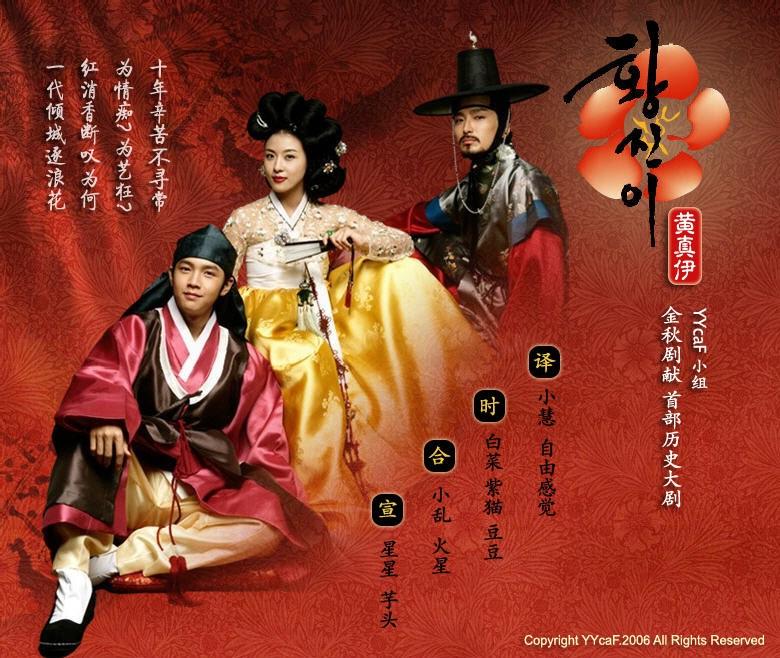 Diary Depresiku: Sinopsis K-Drama : Hwang Jin Yi