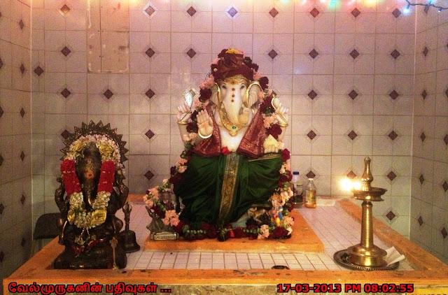 Fremont Lord Ganesh