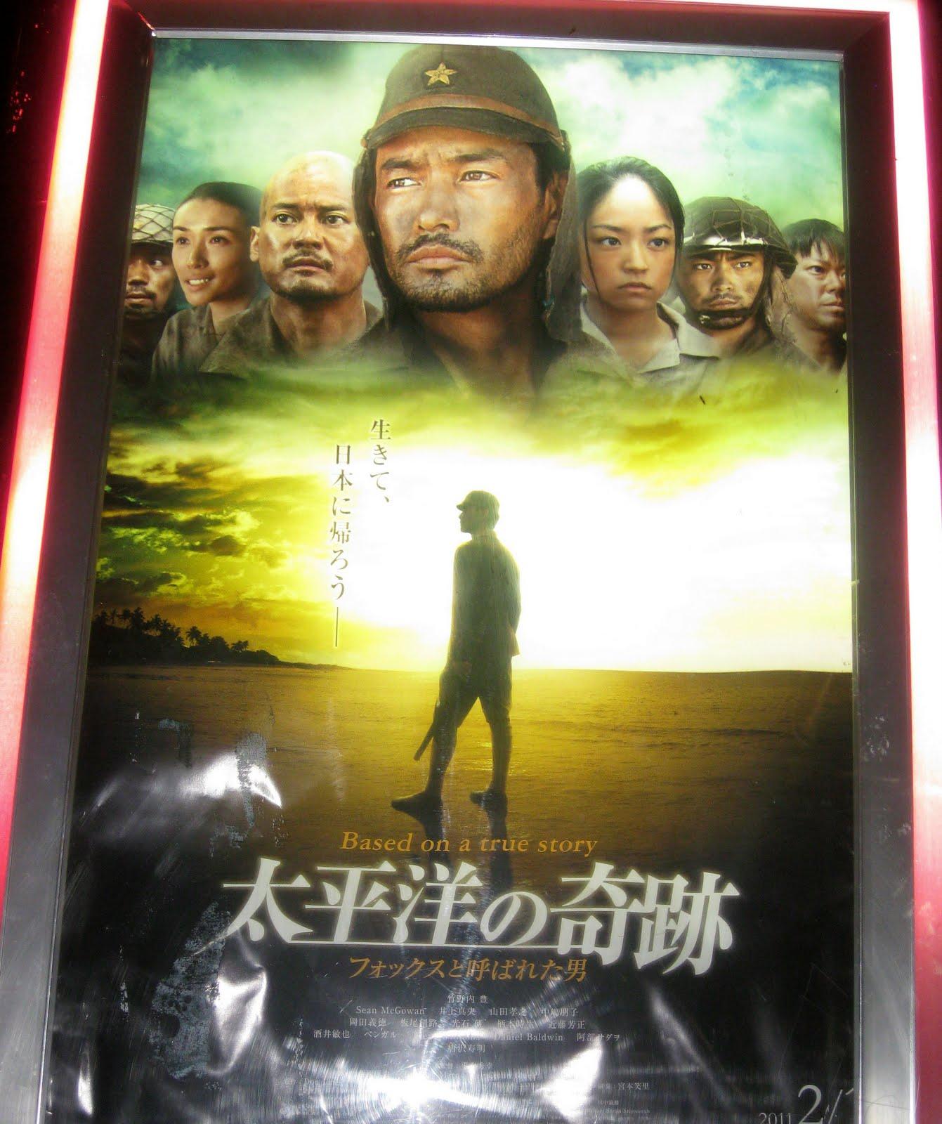 last samurai true story - HD1341×1600