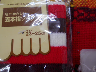 足にやさしい 五本指ソックス 23~25㎝ 赤