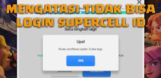 Cara Mengatasi Tidak Bisa Login Supercell ID Clash of Clans