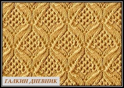 yaponskie-uzori-spicami | pletení | kudumine | 編み物