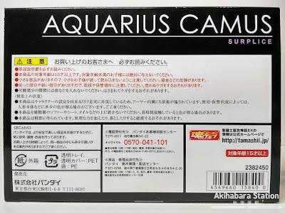 Saint Cloth Myth EX Aquarius Camus Surplice - Tamashii Nations