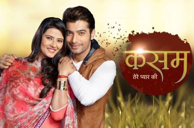 Mega Twist! #KTPK Kasam 14th June 2017 Today Episode Written Updates