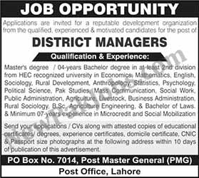 District-Manager-wanterd-in-Lahore