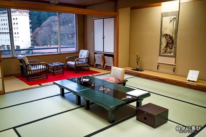 chambre japonaise traditionnelle vue d'ensemble