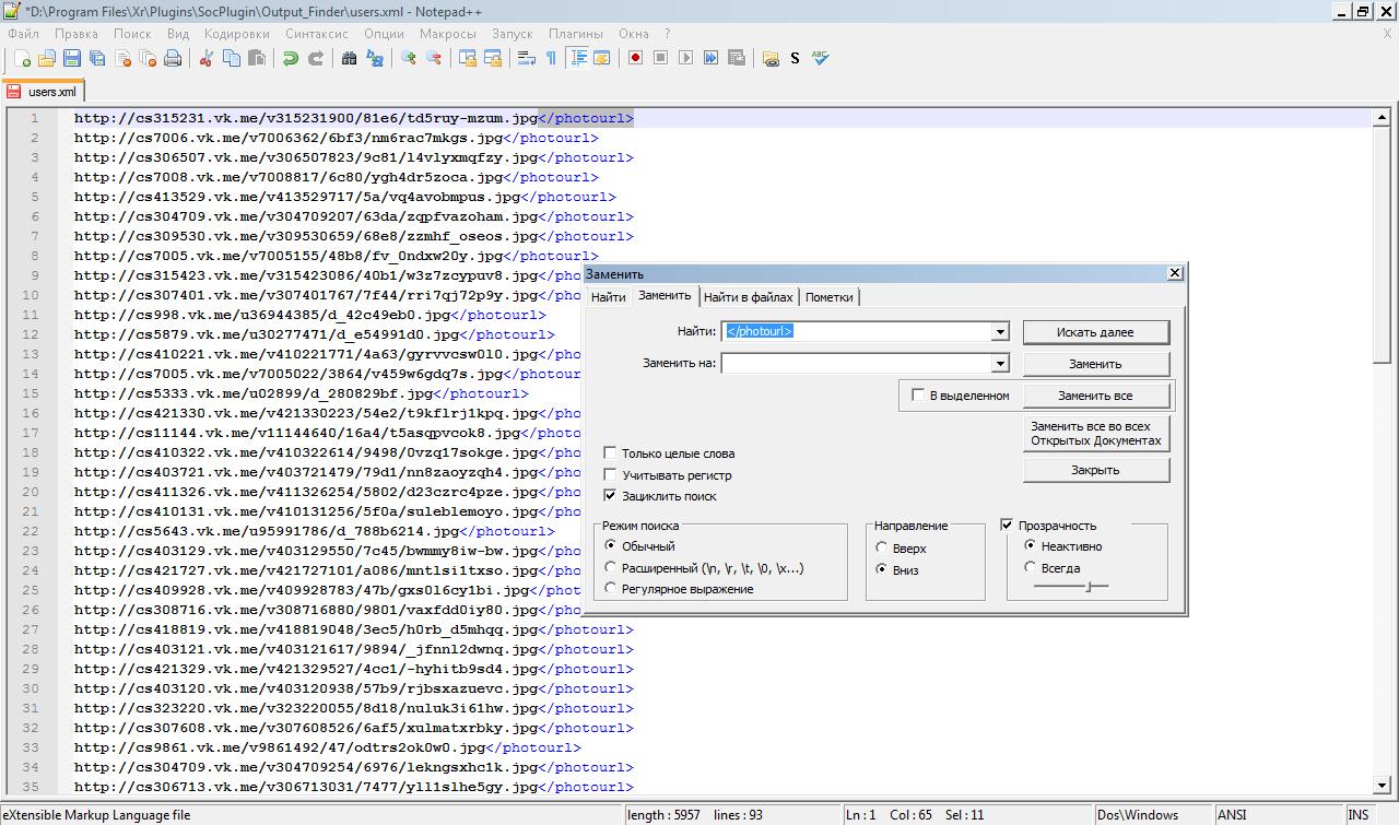 Xrumer 3 активация мыла раскрутка сайтов дизайн сайтов харьков