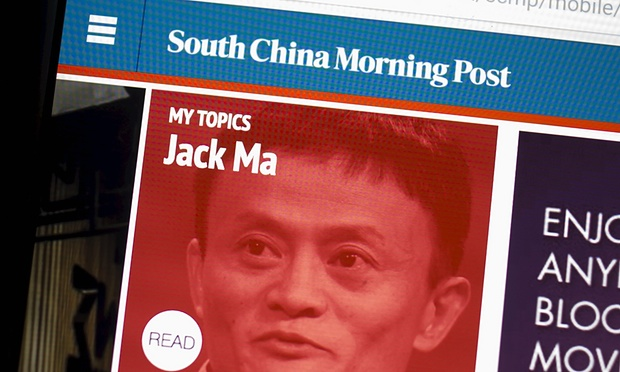 Alibaba pode comprar o jornal de Hong Kong, South China Morning Post