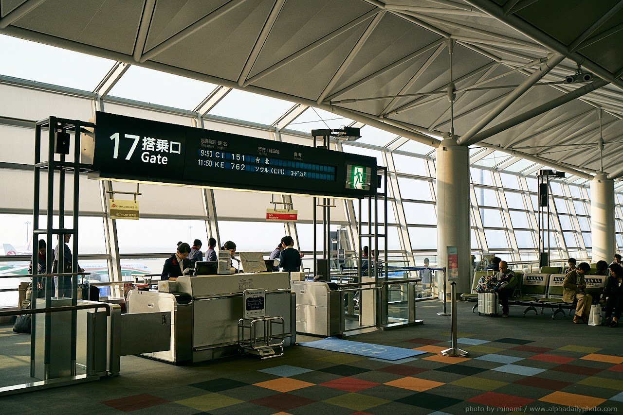 Chubu Centrair International Airport, Nagoya, Japan