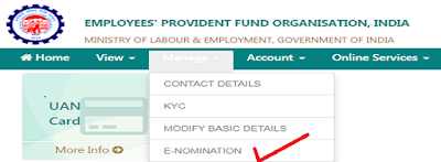 How to submit or change EPF Nomination online through UAN | Online EPF Nomination process
