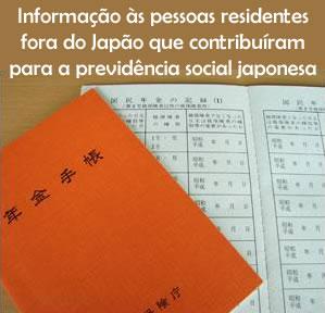 previdência social japonesa