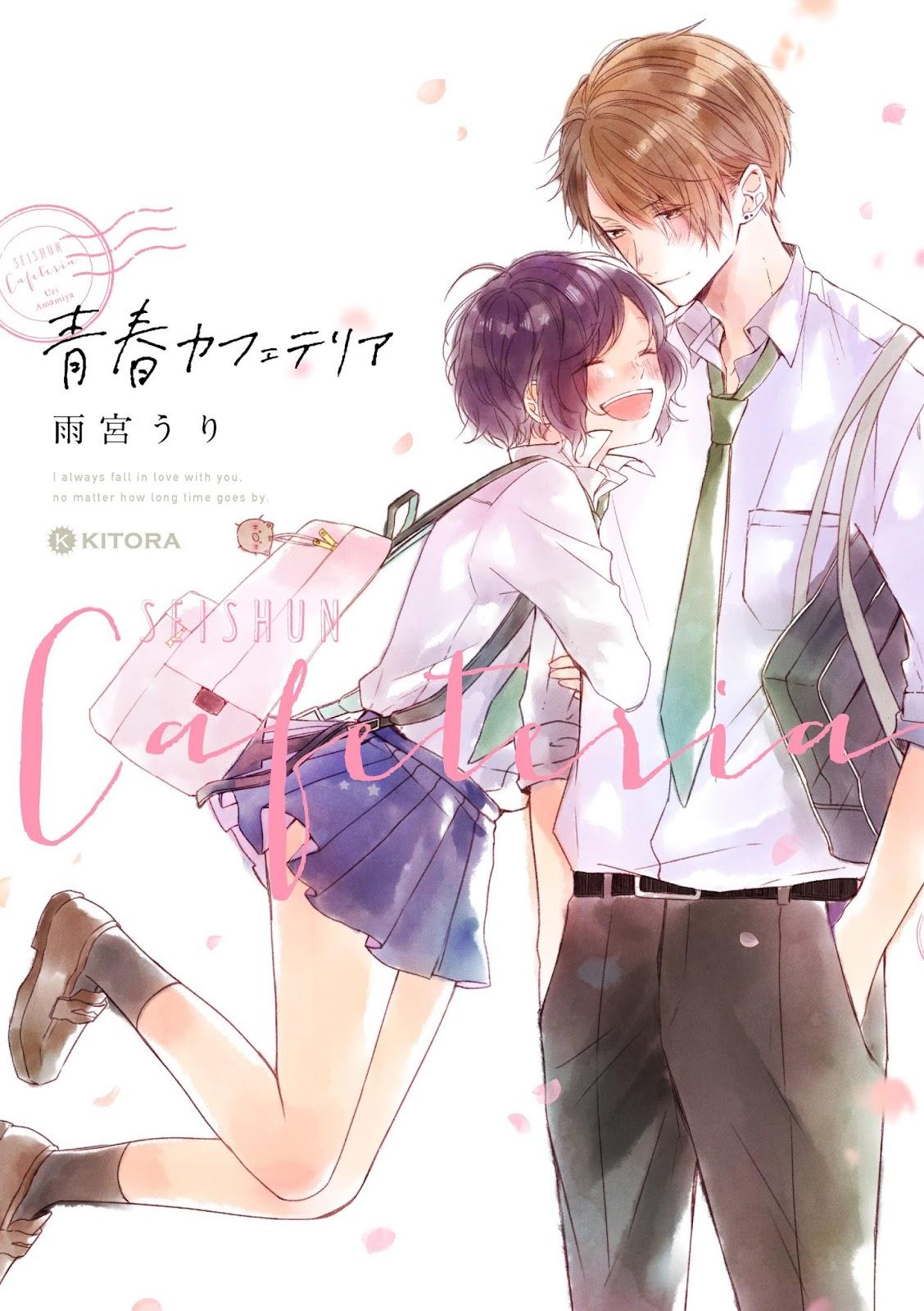 Seishun Cafeteria - Yuki x Hana