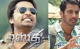 Osthi Tamil Movie Scenes   Sonu Sood warns Simbu   Sonu Sood decides to kill Simbu   Revathi