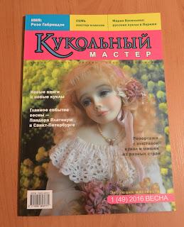 Калейдоскоп фантазий 2016-06-23 16:59:00