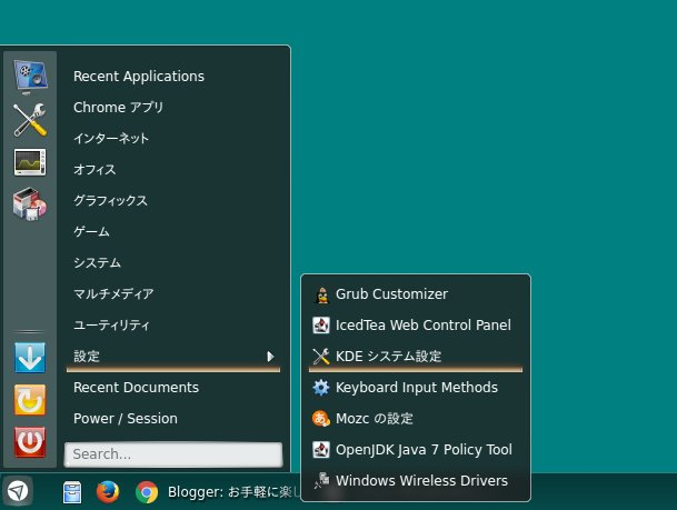 Linux Nereunner 14.2でBluetoothマウスをペアリングする方法