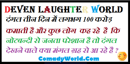 Latest Beautiful Quotes In Hindi 2017