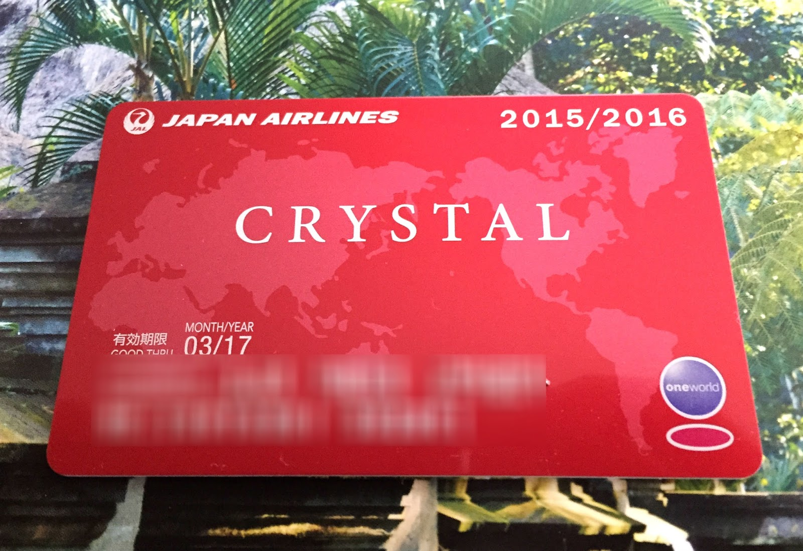 jal-jmb-crystal-card JMBクリスタルカード2