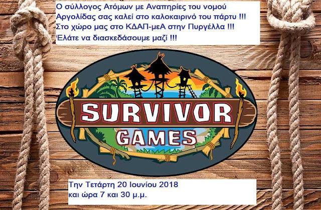 """""""Survivor Games"""" από τον Σύλλογο ΑμεΑ Αργολίδας"""