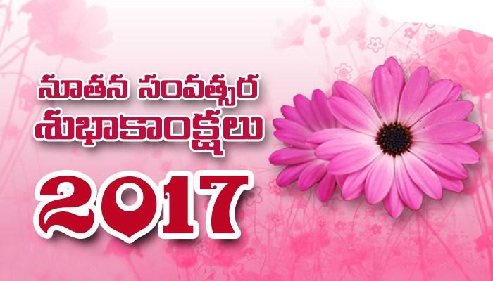 Happy New Year Telugu Images 2017