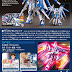 HGBF 1/144 Gundam vRabe - Release Info, Box art and Official Images