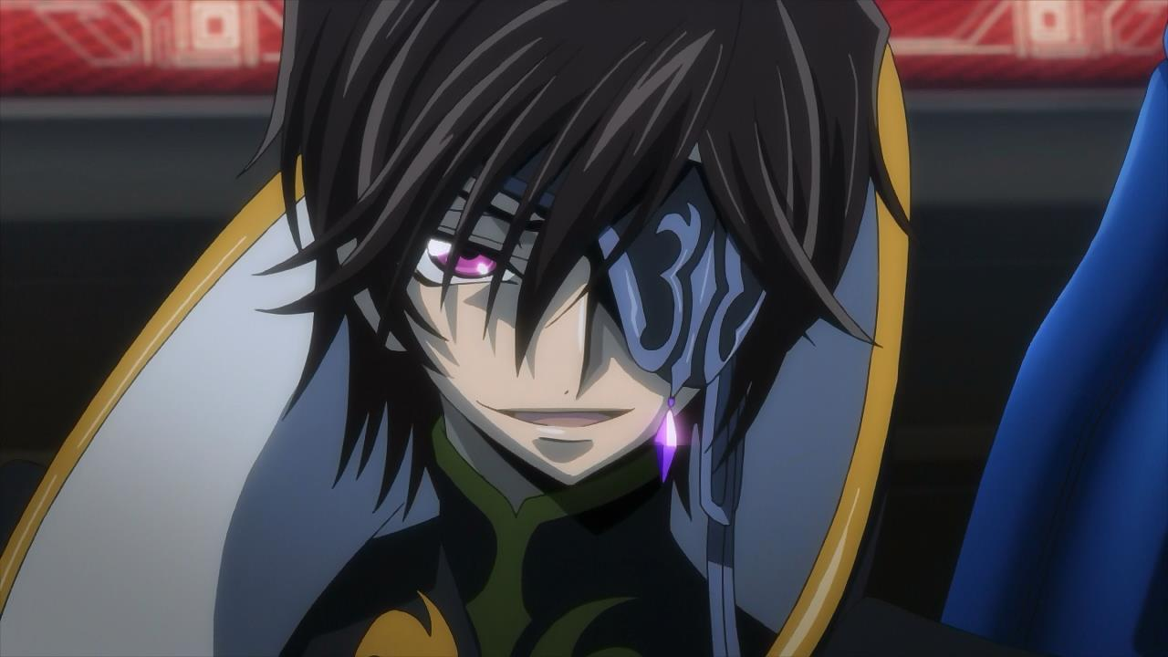 Go Trip Bno The Bishi Watch Code Geass Akito The Exiled Episode 3