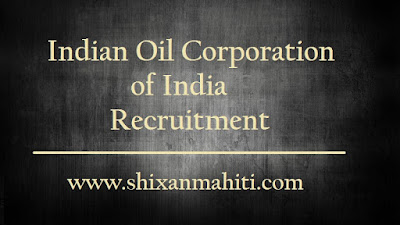 Indian Oil Corporation of India Recruitment
