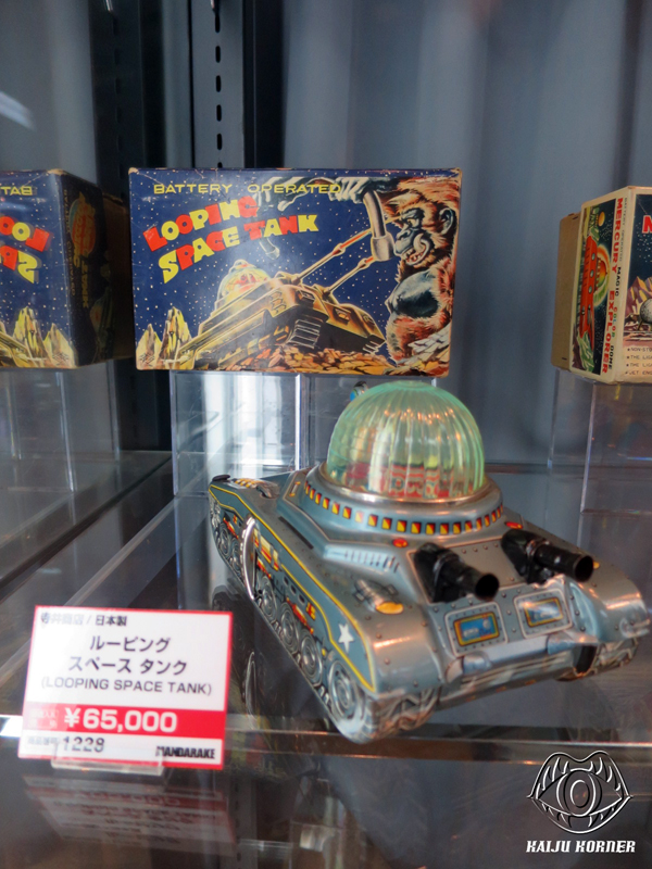 Kaiju Korner 1950s 1960s Sci Fi Tin Toys From Japan