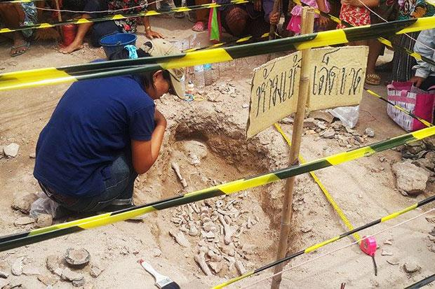1,500 year old burial found in NE Thailand