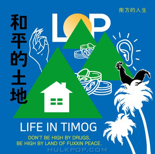 Land of Peace – Life In Timog (ITUNES MATCH AAC M4A)
