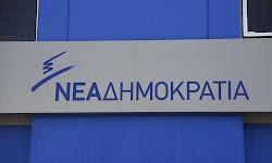 nd-apokaluptontai-oi-sxeseis-syriza-koykoyloforwn
