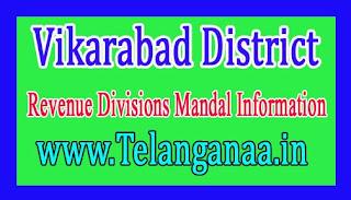 Vikarabad District Revenue Divisions Mandal Information