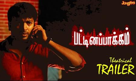 Pattinapakkam Official Theatrical Trailer   Kalaiyarasan, Anashwara Kumar