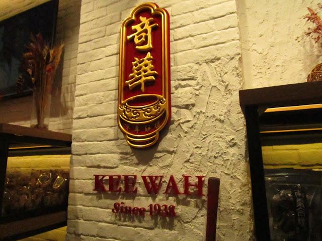 kee wah cafe