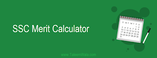 Merit Calculator for SSC 100% Accurate Online Free Tool