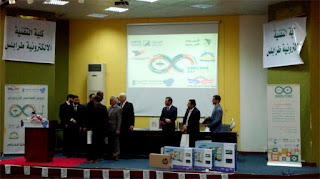 جانب من الإحتفال بيوم اﻷردوينو العالمي بكلية التقنية الإلكترونية طرابلس