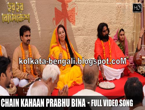 jolly video song download